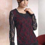 dantel abiye bluz modeli