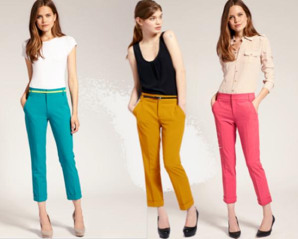 Renkli pantolonlar